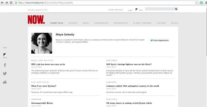 NOW News Archives: Maya Gebeily